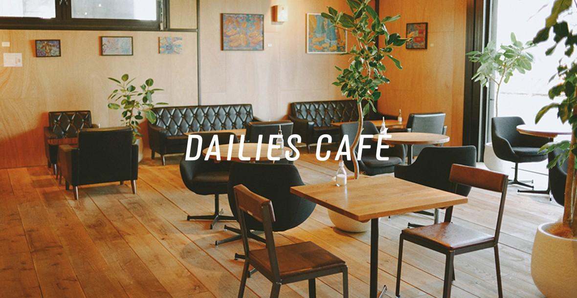 DAILIES CAFE