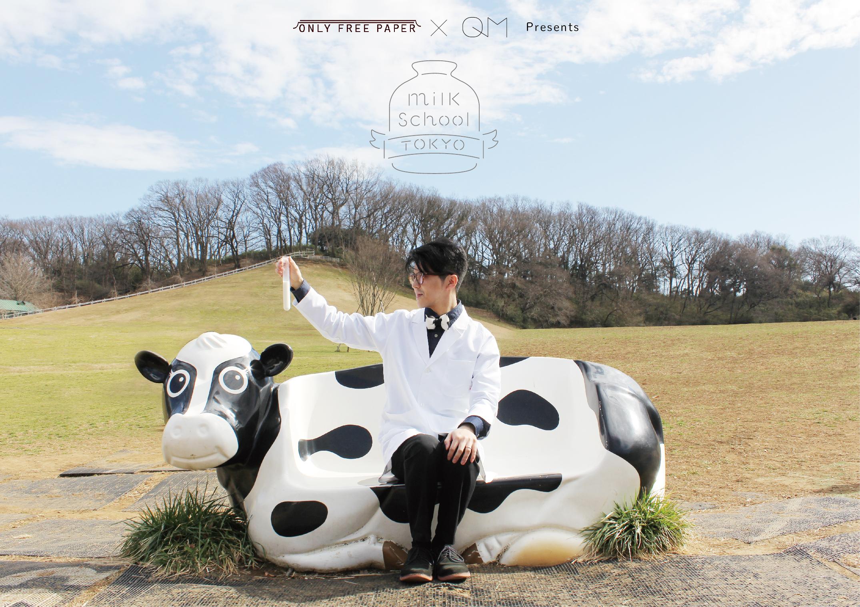 milkschooltokyo-01-2